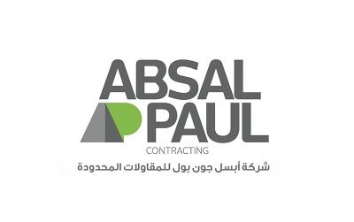 https://alarabi-bh.com/wp-content/uploads/2020/04/13.jpg